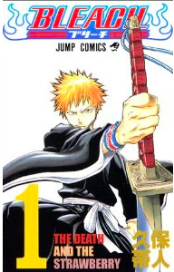 couverture manga Bleach