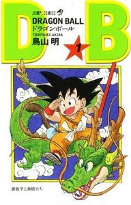 couverture manga Dragon Ball