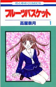 couverture manga Fruits Basket