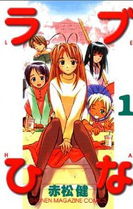 couverture manga Love Hina