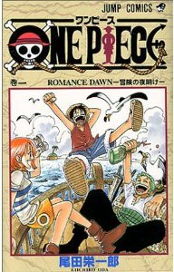 couverture manga One Piece