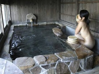 Sources thermales (`Onsen`)